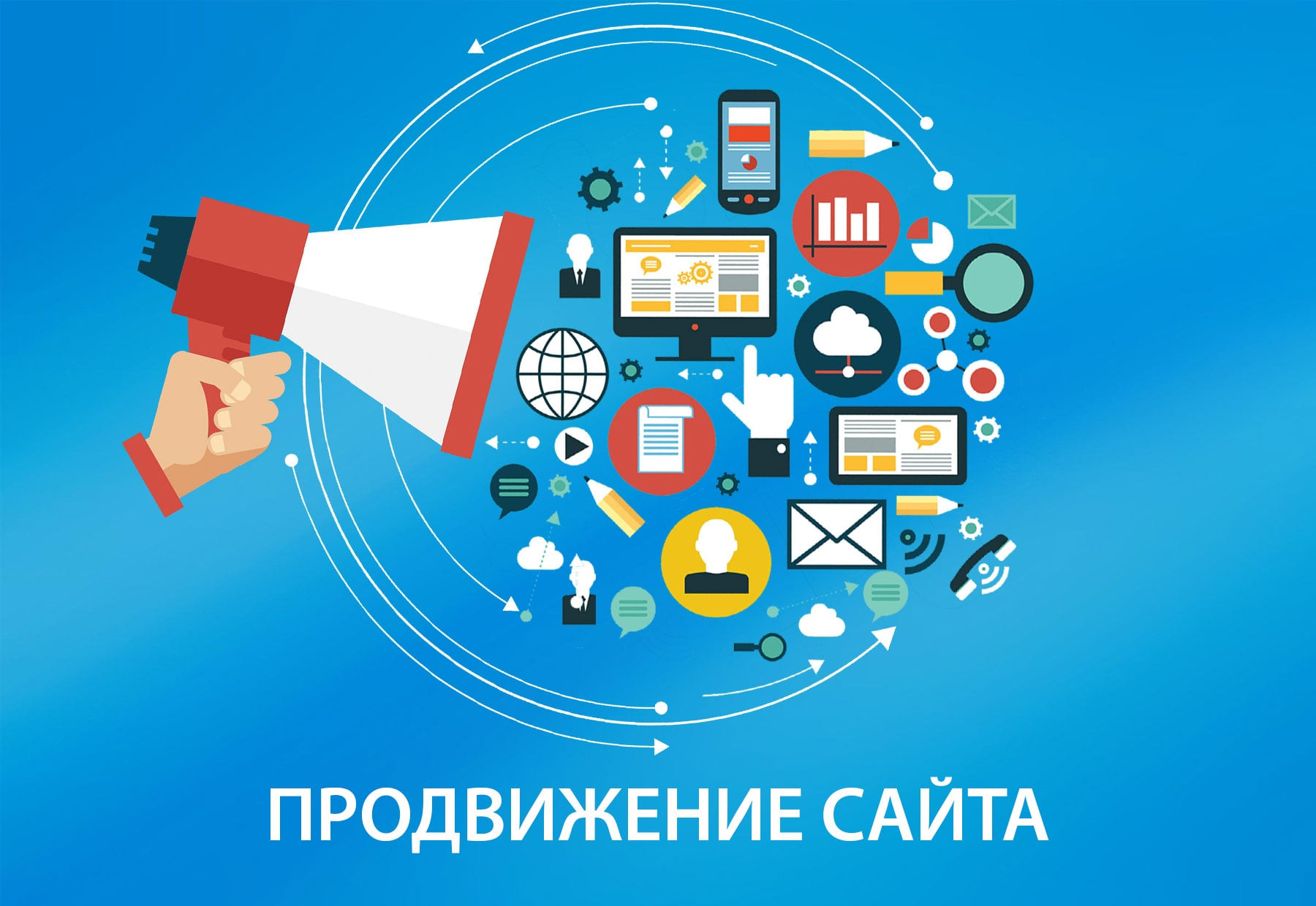 Продвижение сайтов частник втб страховая компания официальный сайт осаго